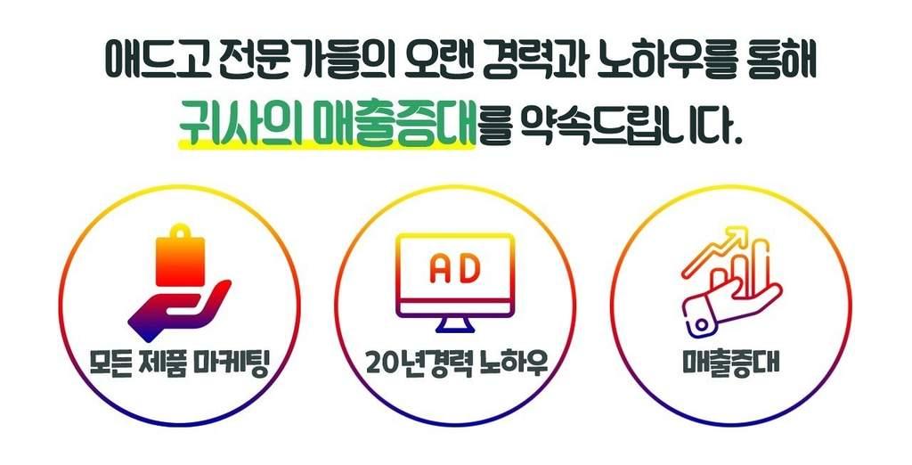 현수막업체광고대행사광고대행사