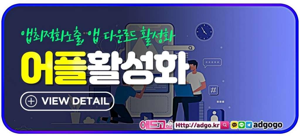 현수막업체광고대행사네이버플레이스