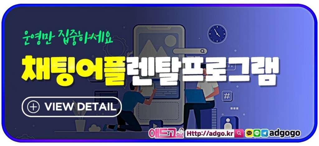 현수막업체광고대행사SNS운영대행