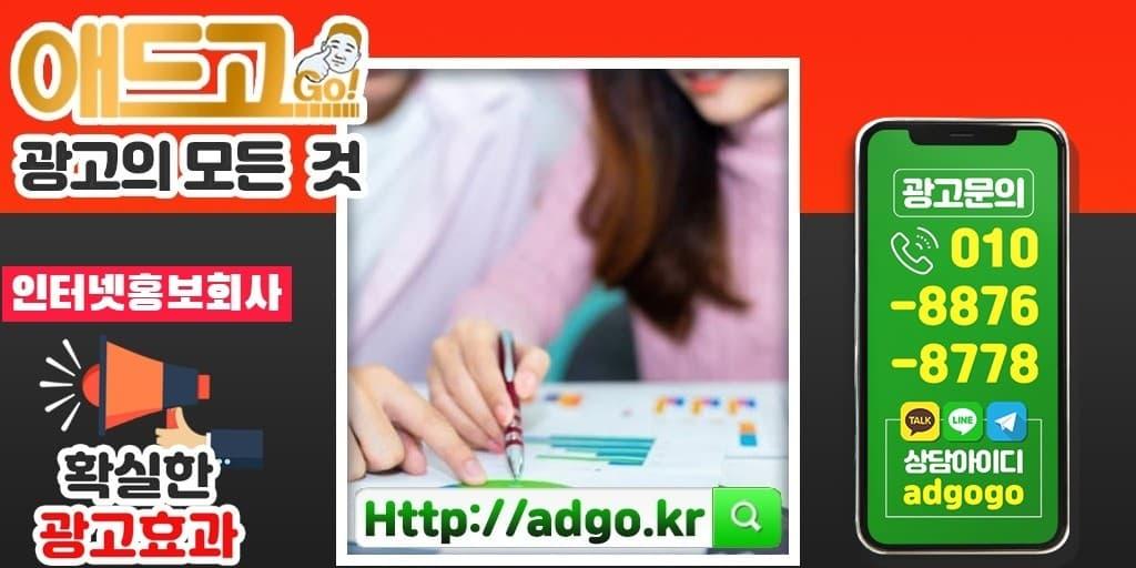 현수막업체광고대행사바이럴마케팅